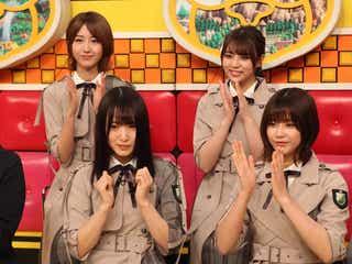 欅坂46「ネプリーグ」参戦「若さで勝てる」と女優陣へ反撃