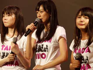 HKT48研究生、全員号泣 Wサプライズ発表に「びっくりした」
