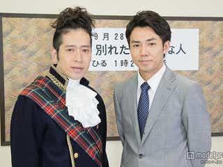 ピース又吉、綾部主演ドラマに参戦「重要な役をいただけて嬉しい」