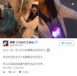 """藤田ニコル、ディズニーでの""""デートなう""""風ショットに反響"""
