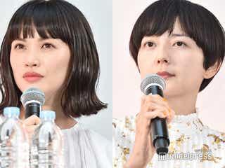 臼田あさ美、菊池亜希子に感謝「一生忘れないと思う」