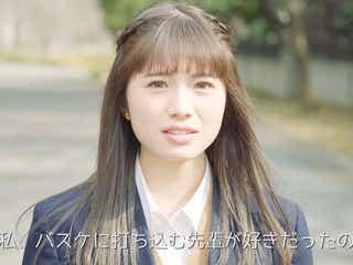 """""""日本一かわいい女子高生""""ファイナリスト、マックとのコラボが""""超""""キュート"""