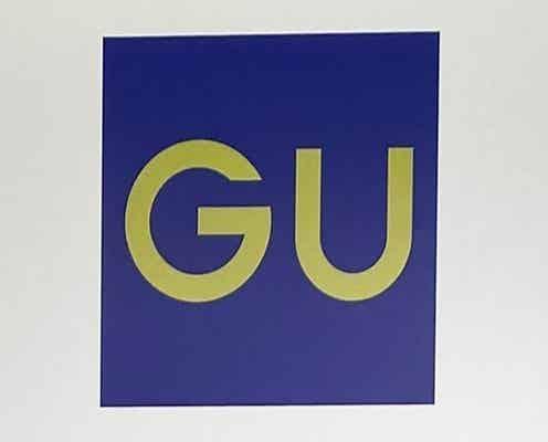 GUさん待ってました♡アンダーカバーコラボ第2弾!売り切れの予感大な「注目アイテム」8選