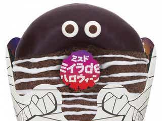 ミスド、ハロウィーン限定ミイラドーナツが可愛い!包帯風チョコや目玉をトッピング