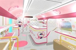 """「ハローキティ新幹線」車両デザインも可愛いピンク色、""""隠れハローキティ""""を探す楽しさも"""