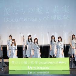 欅坂46、改名発表後の心境語る「メンバーみんな変わった」<僕たちの嘘と真実 DOCUMENTARY of 欅坂46>