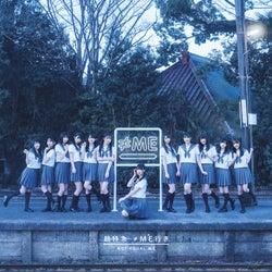 【ノイミー盤(CD Only・web販売のみ)】¥2,000(税込)
