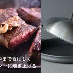 モデルプレス - おうちでも極厚ステーキ肉を名店レベルに! 特厚4.5mmの鉄なべで誰でも超美味に焼ける。お好み焼きや蒸し料理もOK