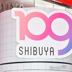 SHIBUYA109新ロゴ (C)モデルプレス