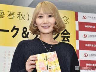 セカオワ藤崎彩織(Saori)、初小説「ふたご」が直木賞候補に
