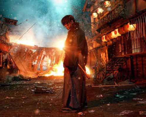『るろうに剣心 最終章 The Final』10月13日にDVD&ブルーレイリリース、9月には先行ダウンロード販売も