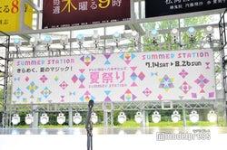 「テレビ朝日・六本木ヒルズ夏祭り SUMMER STATION」(C)モデルプレス