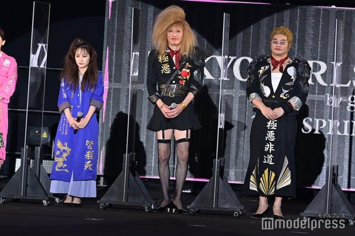 川栄李奈、遠藤憲一、松尾諭 (C)モデルプレス