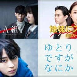 3月7日正午より日テレ過去名作ドラマ約20本をTVerで配信!