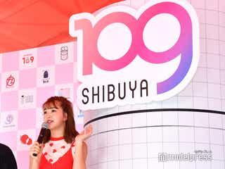 SHIBUYA109、新ロゴ初お披露目 藤田ニコル「これからの時代に相応しい」