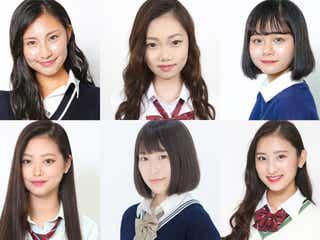 「女子高生ミスコン」関西エリアの候補者を一挙公開 投票スタート<日本一かわいい女子高生>