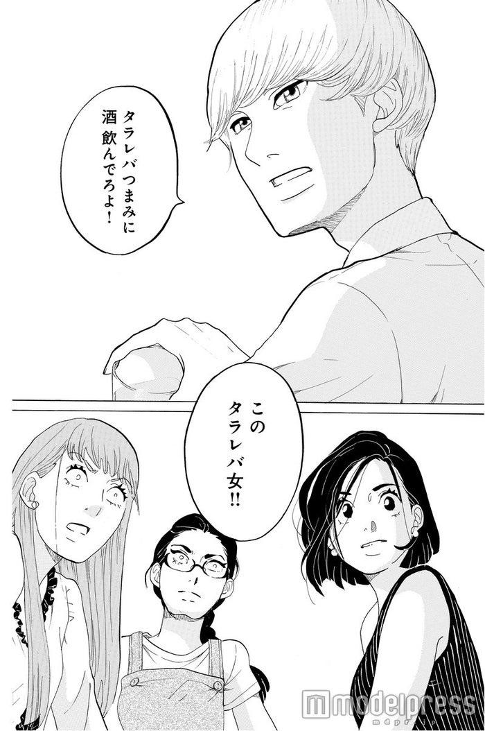 (C)東村アキコ/講談社