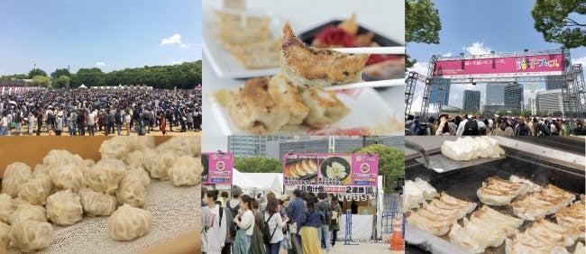 過去の「餃子フェス」/画像提供:AATJ