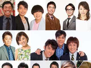 "「FNS27時間テレビ」が開幕!Hey! Say! JUMPが""スーパーダンク""にチャレンジした結果は?"