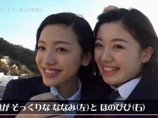 """""""日本一かわいい女子高生""""ファイナリスト「これはヤバイ」絶叫が止まらない<女子高生ミスコンFINALIST>"""
