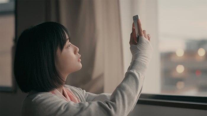 深川麻衣/ドラマ「恋を落とす」より(提供写真)