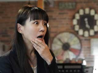 奈緒、King & Prince高橋海人のアプローチに「ドキドキします」禁断の恋がスタート<姉ちゃんの恋人>