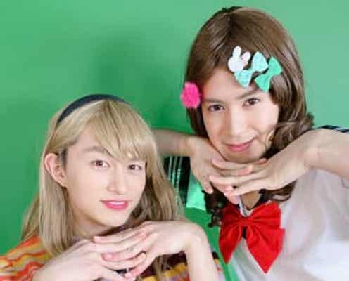 BOYS AND MEN(ボイメン)小林豊と平松賢人からなるユニット「ゆた子とひら子」が M-1でも2回戦進出へ!