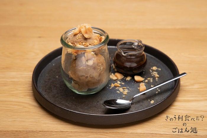 食後の贅沢マカダミアナッツアイスのアフォガート 890円(税別)/画像提供:パルコ