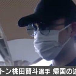 桃田賢斗選手が空港に姿を見せる きょう夕方にも帰国