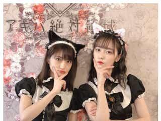若月佑美&加藤小夏、メイド服×猫耳にファン悶絶「反則級の可愛さ」「天使」