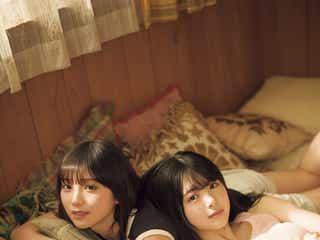 乃木坂46与田祐希&筒井あやめ、ノースリーブで素肌魅せ ベッドに寝転がるショット公開