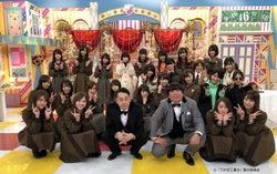 「乃木坂工事中」年末年始にSP放送決定 番組内容は?