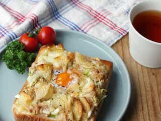 ポテトチップスでサクサク!「ツナ卵トースト」の作り方