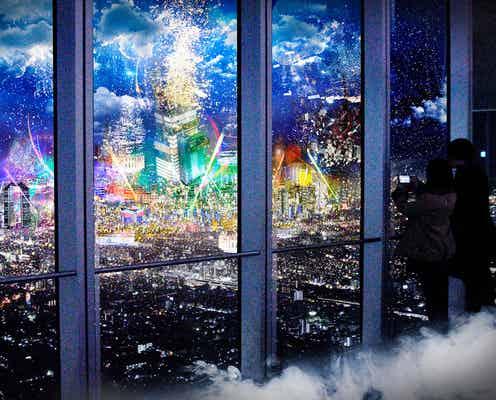"""大阪で夜景体験イベント「CITY LIGHT FANTASIA」新たな""""近未来都市""""を表現"""