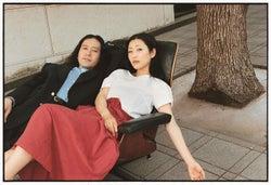ピース又吉直樹、雑誌編集者に 壇蜜・綾部・吉岡里帆らと「椅子」を語る