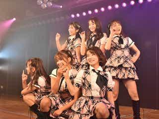 島田晴香・竹内美宥・永尾まりやも駆けつけAKB48 9期生6名集結 10周年で感動の涙