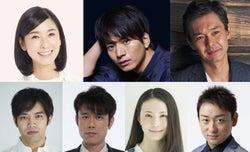 向井理、新たな主演作でAI開発 渡部篤郎&黒木瞳ら豪華共演<パンドラIV AI戦争>