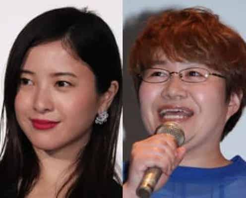 吉高由里子&近藤春菜の寸劇動画にファン歓喜「ホント仲良し」「大好きです」
