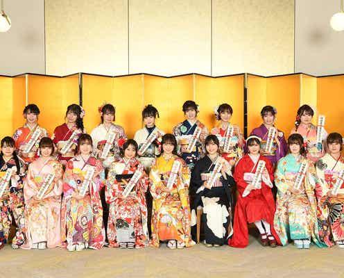 AKB48メンバー17人、2ヶ月遅れで成人式 倉野尾成美「雑草魂世代です」<全員コメント>