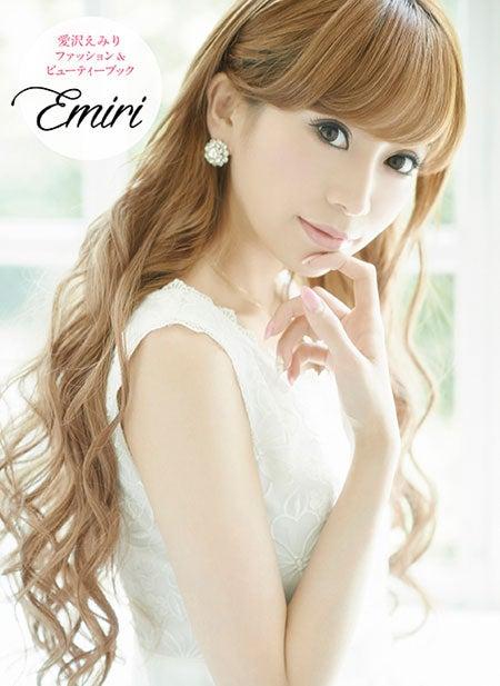 「愛沢えみり ファッション&ビューティーブック Emiri」(主婦の友インフォス情報社、2014年9月3日発売)