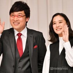 <南キャン山里亮太&蒼井優、結婚会見一問一答/前編>呼び方は?「会議が開かれた」「練習をさせてもらって…」