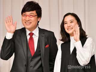 山里亮太、妻・蒼井優との出会い回顧「頭ビショビショで…」