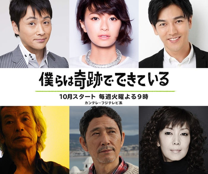 (左上から時計回り)児嶋一哉、榮倉奈々、要潤、戸田恵子、小林薫、田中泯(提供写真)