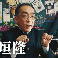 新垣隆 (提供写真)