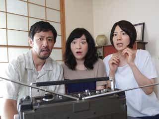 「カメラを止めるな!」出演者、「ほん怖」にも家族で登場
