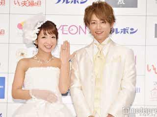 辻希美&杉浦太陽、第4子の名前を公表