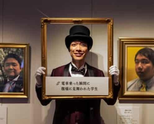 3Dで体験する「タグ大喜利」って…??? 麒麟・川島の『#ホテルカワシマ』がオープン