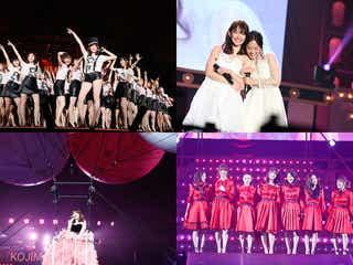 小嶋陽菜、涙、涙のAKB48卒業コンサート 卒業生10名超集結、最後はそのまま海外へ<小嶋陽菜卒業コンサートレポ/セットリスト>