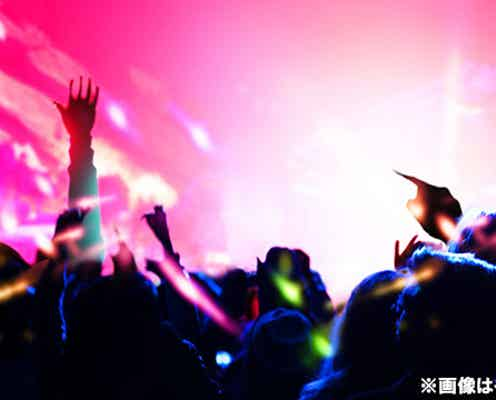 Official髭男dism『恋つづ』主題歌をSPライブで披露!『A-Studio』