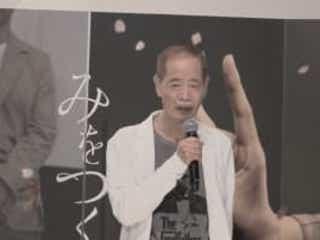 角川春樹監督 生涯最後の監督作「みをつくし料理帖」が上映に「夕べは眠れなかった」